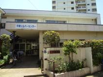 品川区立平塚シルバーセンター