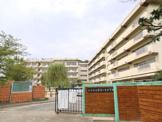 松戸市立 和名ケ谷小学校