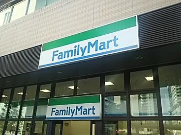 ファミリーマート武蔵浦和マークス店の画像1