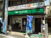 珈琲館戸越銀座店