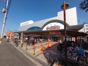 近商ストア 東湊店の画像1