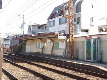 東湊駅・阪堺電気軌道/阪堺線の画像1