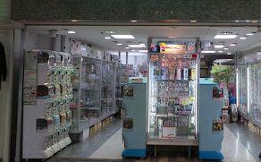 西友・中野店の画像