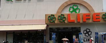ライフ中野駅前店の画像1