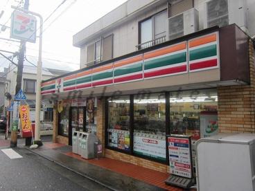セブンイレブン横浜西戸部店の画像1