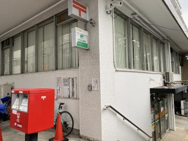 小石川五郵便局の画像1