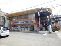 セイジョー 柿生駅前店