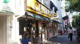 CoCo壱番屋 中央区人形町店