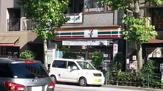 セブン−イレブン日本橋人形町2丁目店