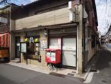 京都壬生松原郵便局