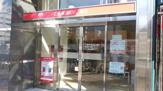 三菱東京UFJ銀行 新富町支店