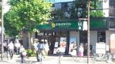 プロント PRONTO 茅場町店