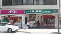まいばすけっと岩本町2丁目店