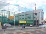 新森バッティングセンター