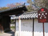 醍醐寺 黒門