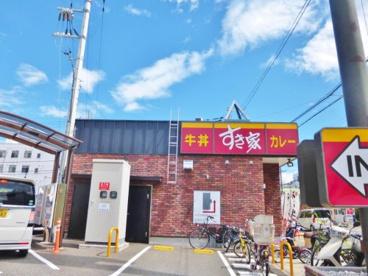 すき家 柏原片山店の画像1