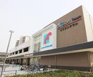 万代 塚口店の画像1
