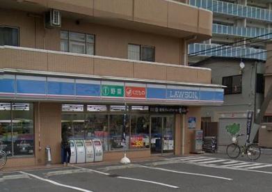 ローソン 川崎塚越二丁目店の画像1