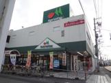マルエツ 初石店