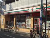セブンイレブン流山初石駅前店