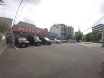 クリーニングノムラ 売布東の町店