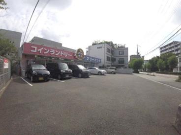 クリーニングノムラ 売布東の町店の画像1
