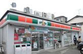 サンクス船橋薬円台2丁目店