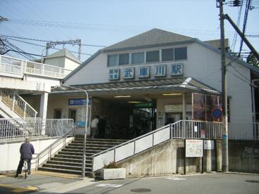 阪神本線武庫川駅の画像1