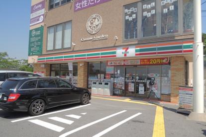 セブンイレブン 宝塚すみれガ丘1丁目店の画像1