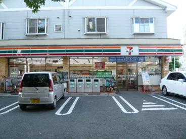 セブンイレブン矢川店の画像1