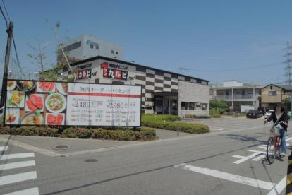 ワンカルビ+ 宝塚中山寺店の画像1