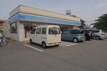 ローソン 宝塚高司4丁目店