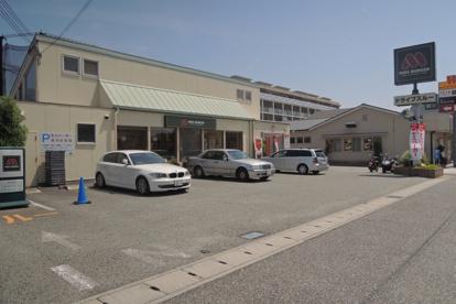 モスバーガー 宝塚中山店の画像1