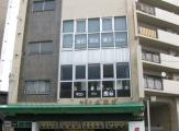 廣田司法書士事務所