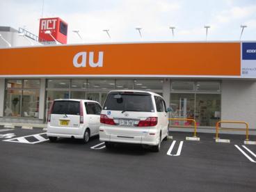 auショップ 堅田店の画像1