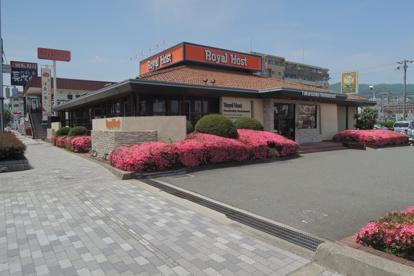 ロイヤルホスト 宝塚店の画像1