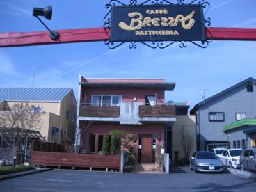 カフェ ブレッツァの画像1
