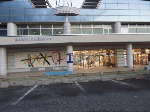 道の駅 びわ湖大橋米プラザの画像