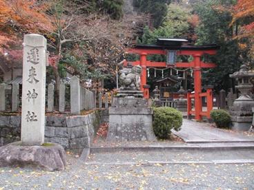 還来神社の画像1