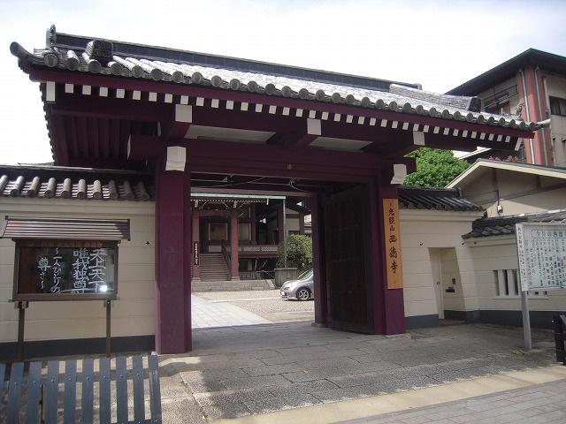 西徳寺の画像
