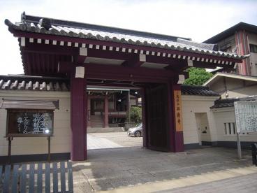 西徳寺の画像1