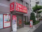 テイクファイブ荒川四丁目店