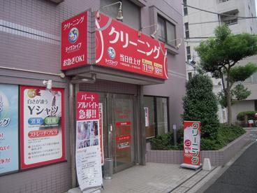 テイクファイブ荒川四丁目店の画像1