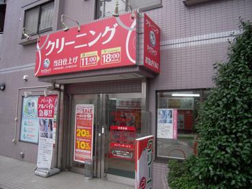 テイクファイブ荒川四丁目店の画像2