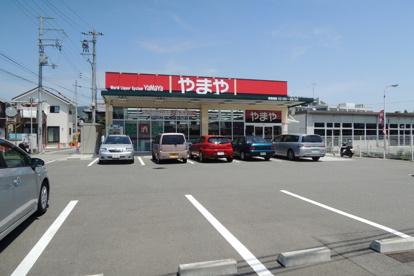 酒のやまや 宝塚中筋店の画像1