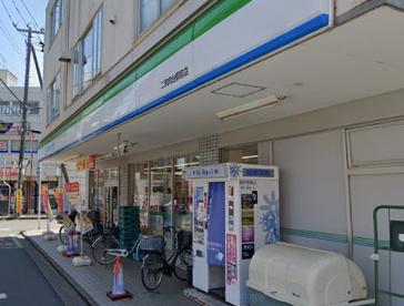 ファミリーマート 二和向台駅前店の画像1