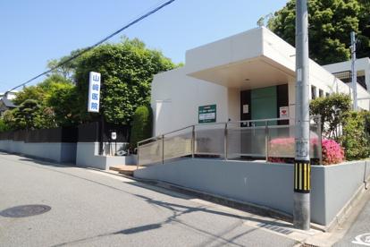 山崎医院の画像1