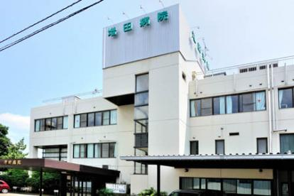 増田病院の画像1