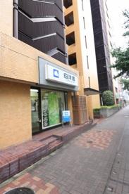 (株)白洋舎 音羽サービス店の画像1