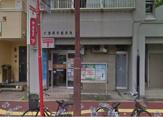 千葉緑町郵便局